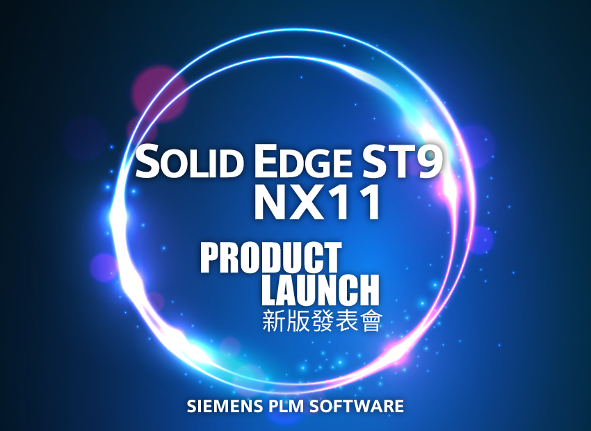 product Launch-2