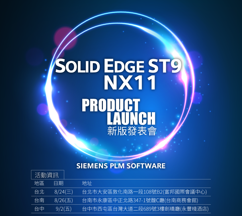 Product Launch-1
