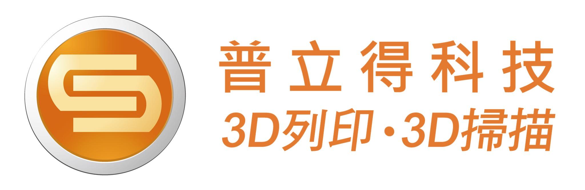 3DP-Logo