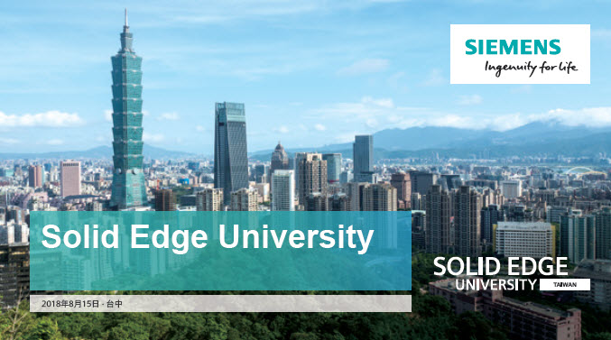 Cover_Solid Edge University eInvitation_0704_final